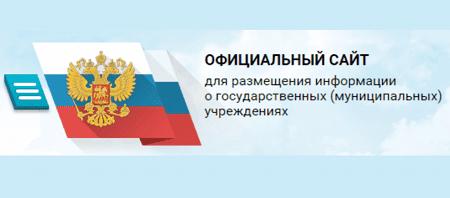 bus-gov-ru3.png