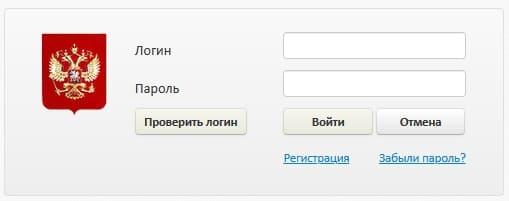 bus-gov-ru.jpg