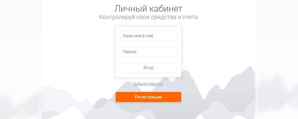 lichnyiy-kabinet-foreks-klub.jpg