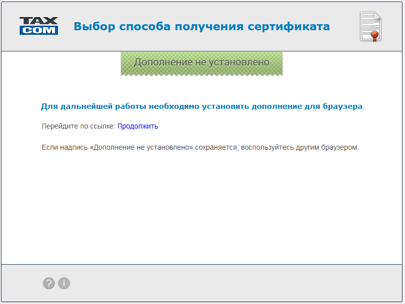 Master-vypuska-sertifikatov.png