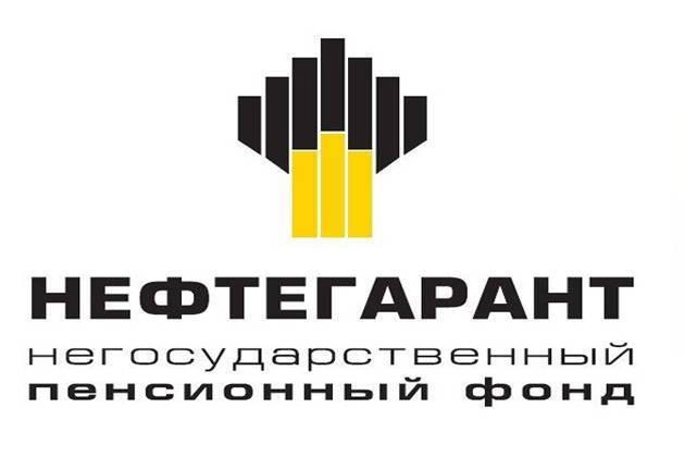 neftegarnat-lichnyy-kabinet.jpg