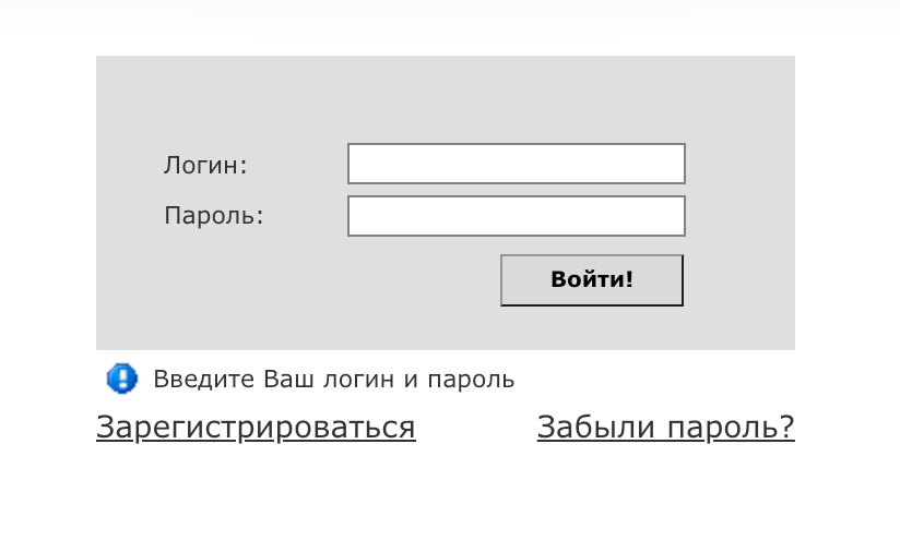 abr-login.png