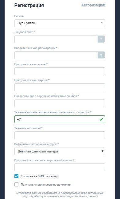 kazahtelecom-cabinet-6.jpg