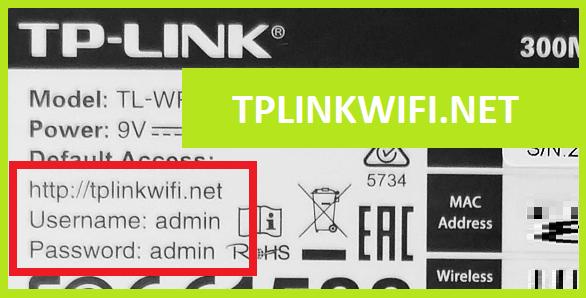 tplinkwifi.net вход в личные кабинет роутера по admin-admin