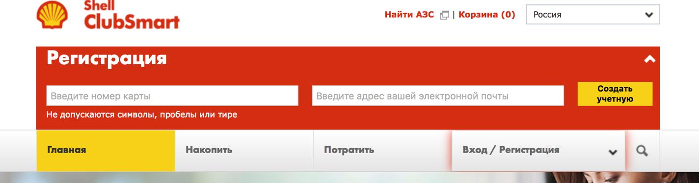 desktop-snimok20ekrana202018-06-1620v2011-1.png