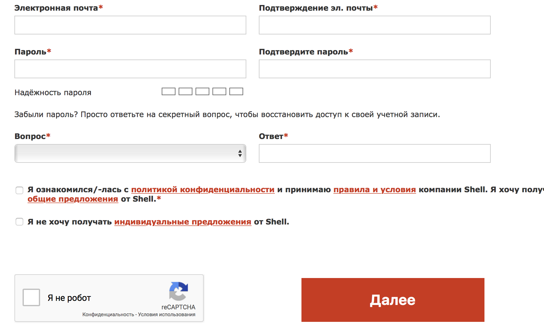 desktop-snimok20ekrana202018-06-1620v2011-4.png