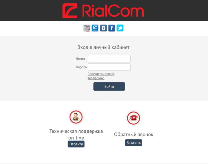 rialcom-lk.png