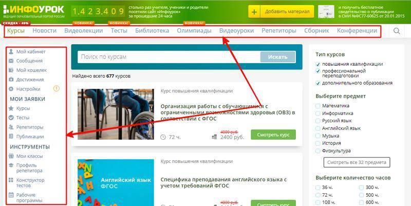 c-users-user-desktop-v-rabote-zenden-untitled-png-7.png