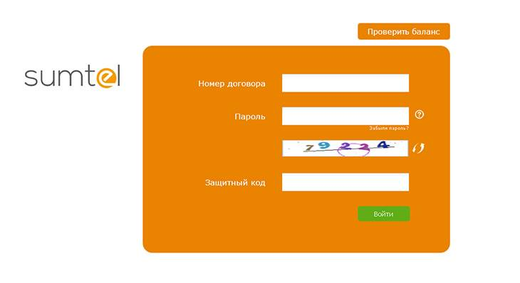 summa-telekom2.jpg