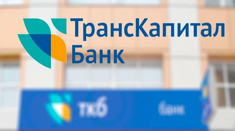 tkb01-tit.jpg