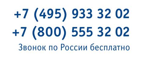 tkb-kontakty.png