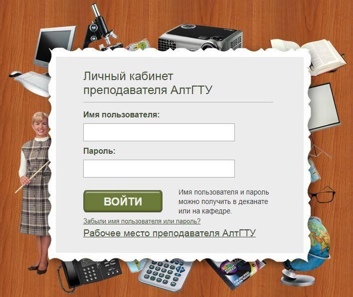 altstu-cabinet-5.jpg