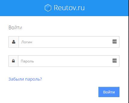 reutov-telecom-reg.png