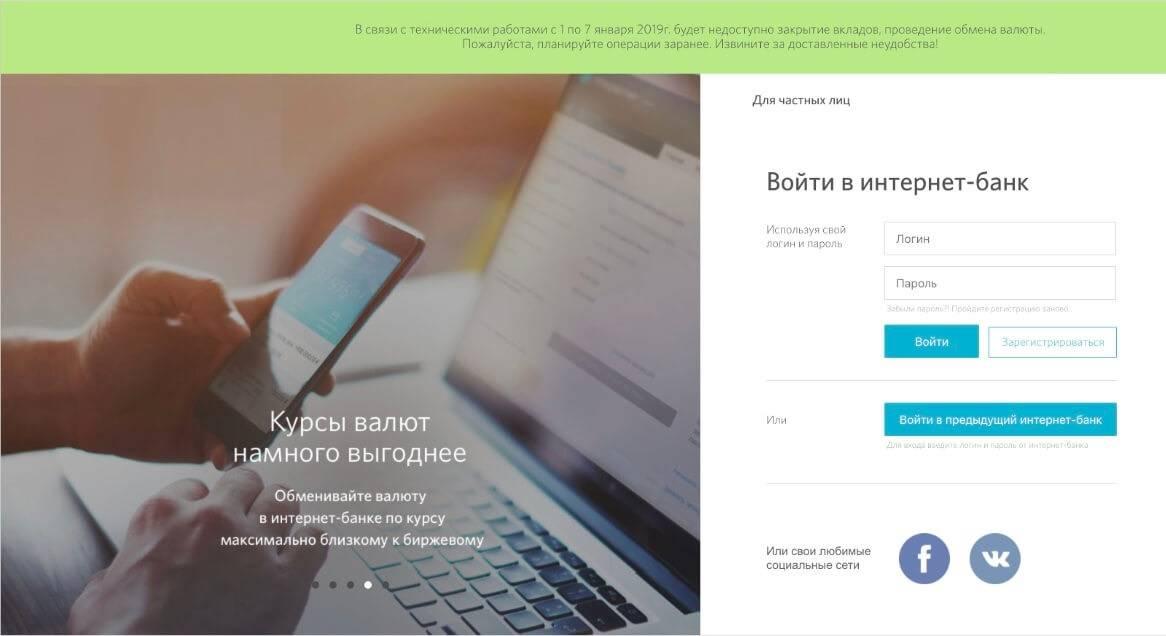 bankopen-site-1.jpg