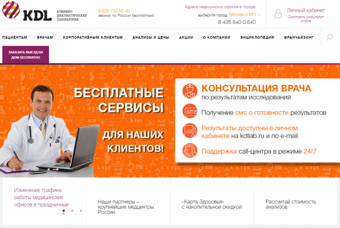 kdl-site.png