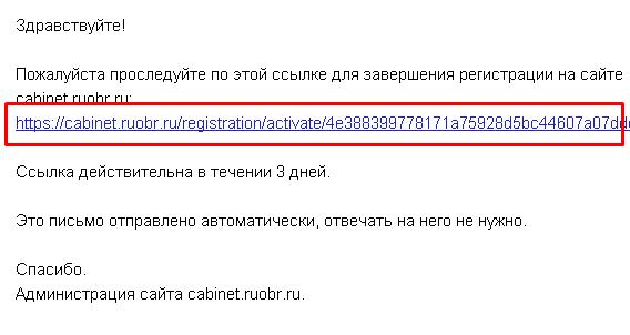 ruobr-r-7.png