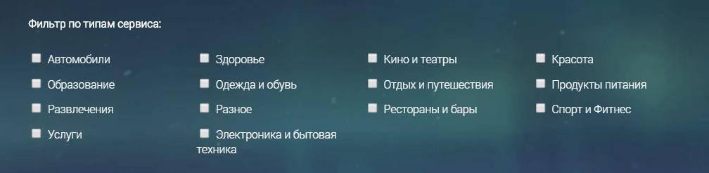 tipy-servisov-partnerov-sk.png