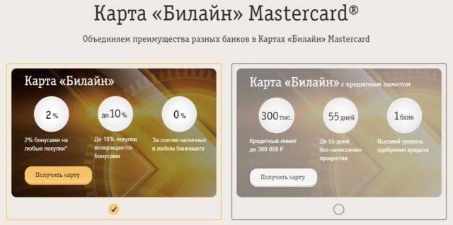card-bilain-640x318.jpg