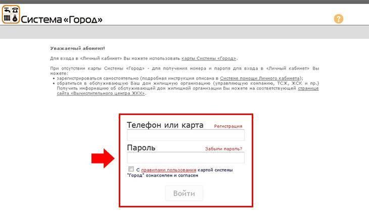 sistema-gorod_2.jpg