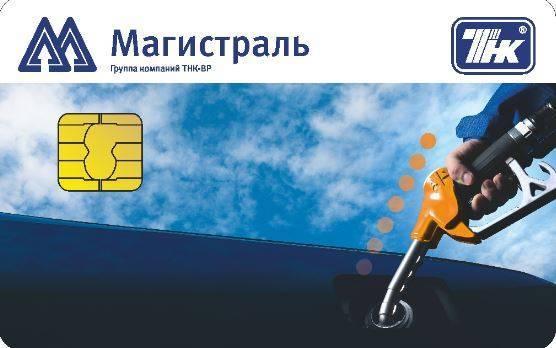 magistral-kart-kartareg-1.jpg