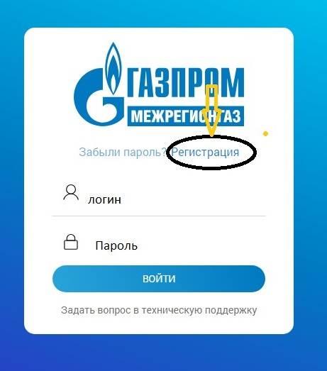 gazprom-mezhregiongaz-kaliningrad-4.jpg
