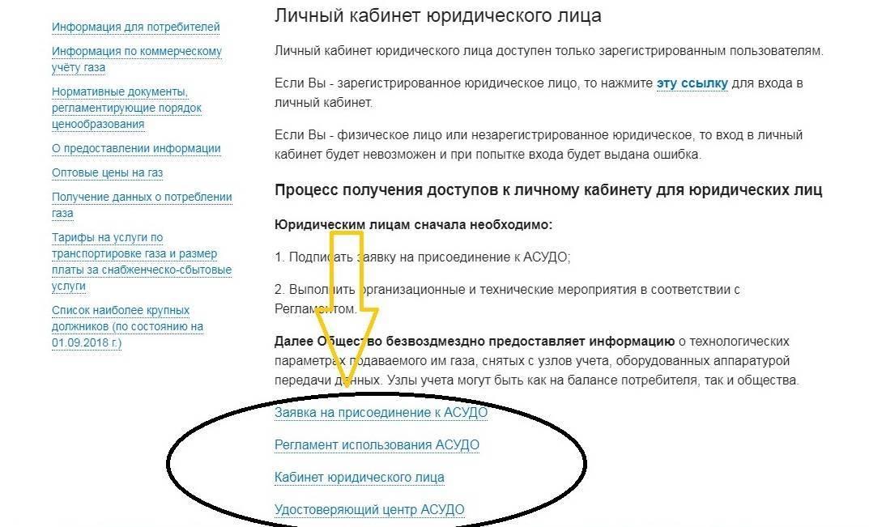 gazprom-mezhregiongaz-kaliningrad-7.jpg
