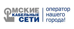 lichnyj-kabinet-omskie-kabelnye-seti%20%281%29.png