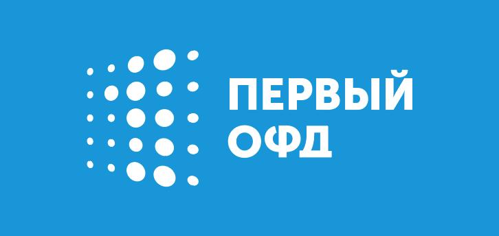 lichnyj-kabinet-ofd%20%281%29.png