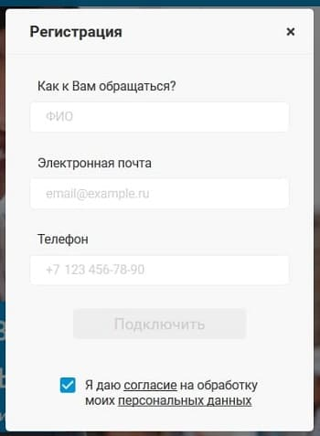 pervyj-ofd6.jpg