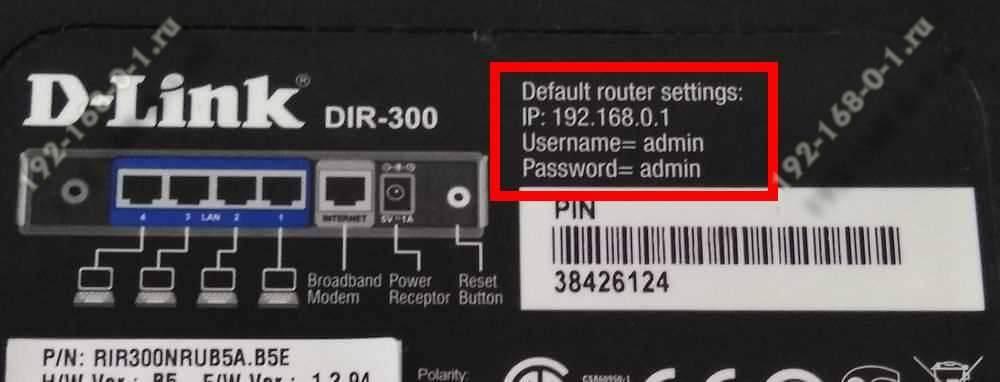 router-19216801-ticket-2.jpg