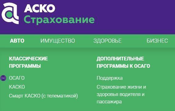 acko-rsa-2.jpg