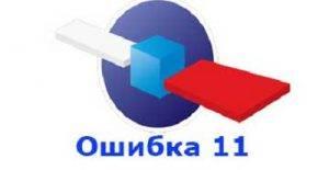 osh11-300x155.jpg