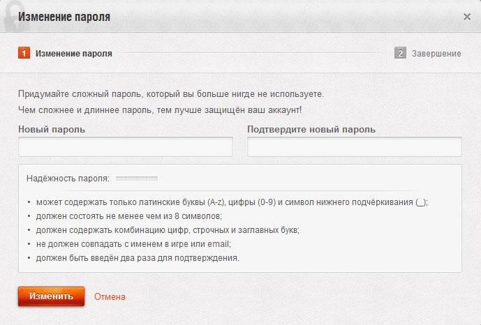 lichnyj-kabinet-world-of-tanks%20%288%29.jpeg