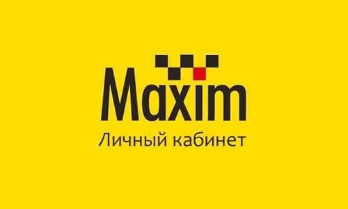 taximaxim.jpg
