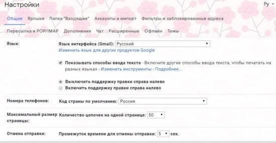 vhakk-gmailcom-6-550x286.jpg