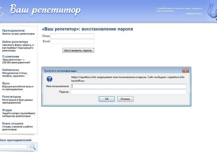 vash-repetitor3.jpg