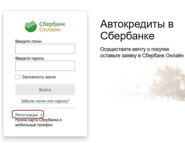 kak-podklyuchit-sberbank-onlajn.jpg