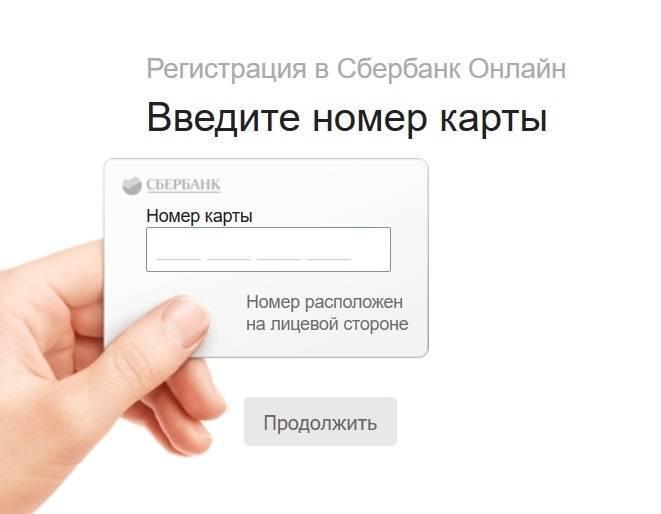 kak-podklyuchit-sberbank.jpg