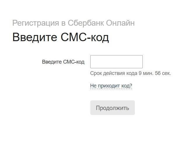 kak-podklyuchit-mobilnyj-bank.jpg