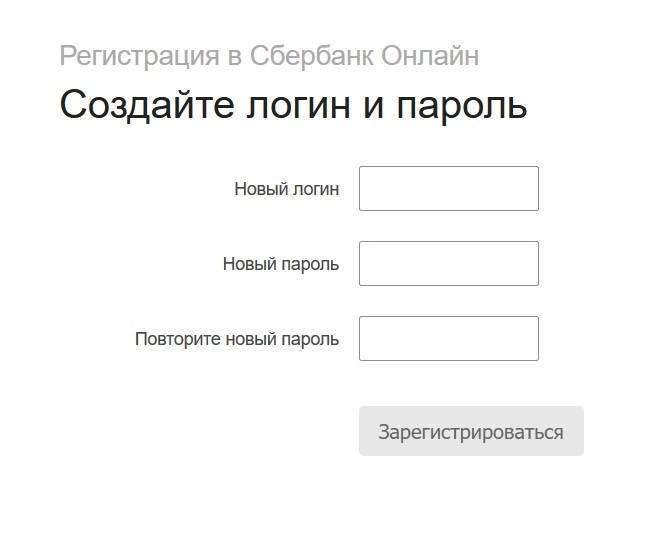 podklyuchit-sberbank-onlajn.jpg