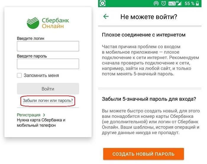 podklyuchit-mobilnyj-bank.jpg