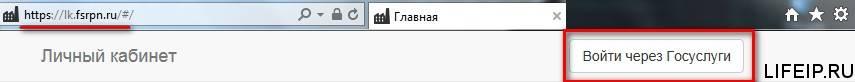 1-Lichnyj-kabinet-prirodopolzovatelya.jpg