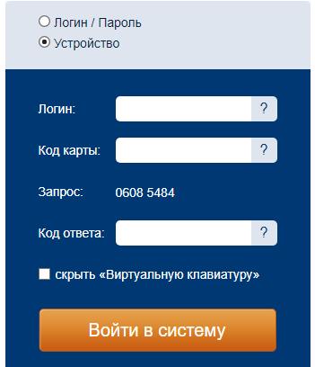vbank-cabinet-3.png