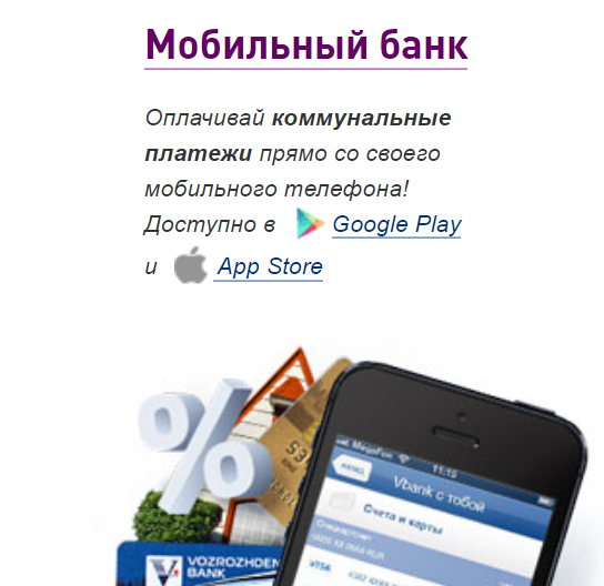 vbank-cabinet-7.png