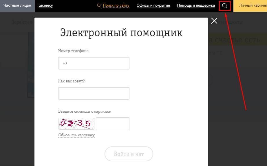 Screenshot_1-96.jpg
