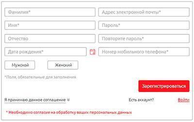 registr_karti1.jpg