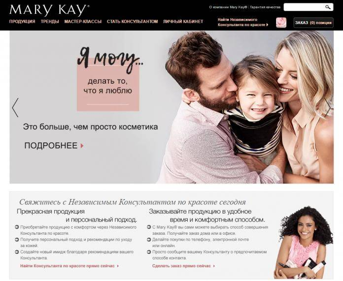 marykay-site.png