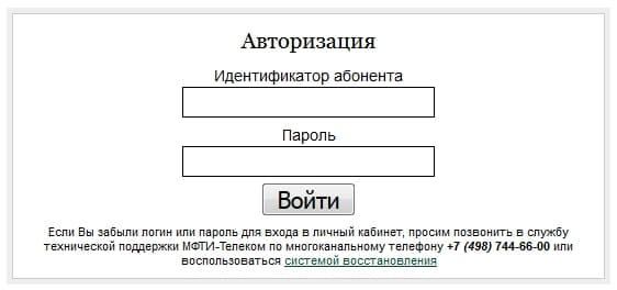 mipt-telecom4.jpg
