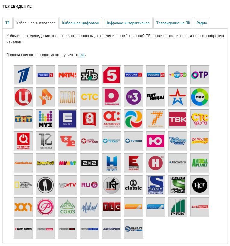 telekoma3.jpg