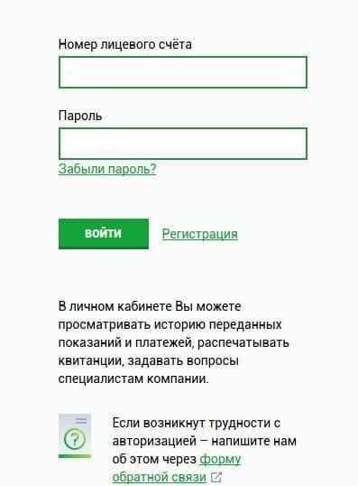 novgorod-tns3.jpg